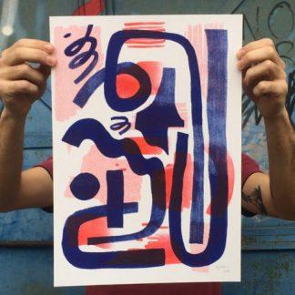bigote sucio, sintitulo073, granada, artista, print, poster, riso